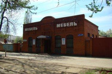 г.Воронеж-ул.Краснознаменная-год-постройки-2001